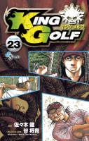 KING GOLF(23)