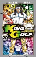 KING GOLF(20)
