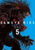 カムヤライド(5)