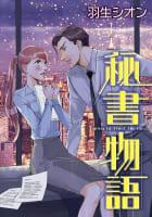 ハーレクインコミックス セット 2021年 vol.19