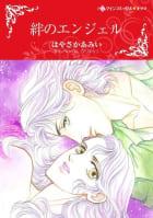ハーレクインコミックス セット 2021年 vol.29
