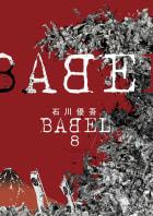 BABEL(8)