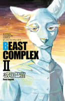 BEAST COMPLEX(2)