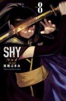 SHY(8)