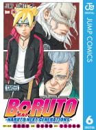 BORUTO-ボルト- -NARUTO NEXT GENERATIONS-(6)