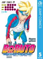 BORUTO-ボルト- -NARUTO NEXT GENERATIONS-(5)