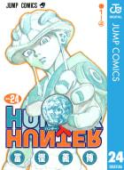 HUNTER×HUNTER モノクロ版(24)