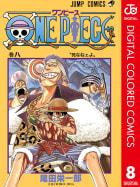 ONE PIECE カラー版(8)