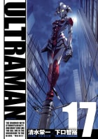 ULTRAMAN 17巻
