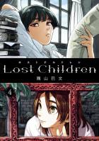 Lost Children 4巻