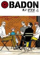 【デジタル版限定特典付き】BADON 4巻