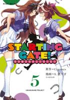 【新装版】STARTING GATE! ―ウマ娘プリティーダービー― 5巻