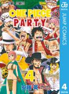 ワンピース パーティー(4)