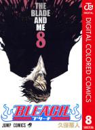 BLEACH カラー版(8)