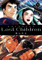 Lost Children 5巻