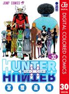 HUNTER×HUNTER カラー版(30)