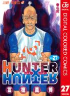HUNTER×HUNTER カラー版(27)