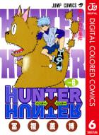 HUNTER×HUNTER カラー版(6)