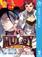 MUDDY(2)