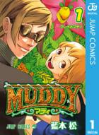 MUDDY(1)