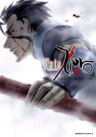 Fate/Zero(9)