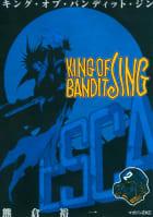 KING OF BANDIT JING(2)