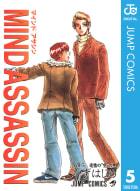 MIND ASSASSIN(5)