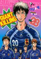 GIANT KILLING(28)