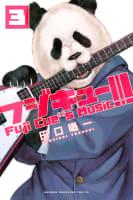 フジキュー!!! ~Fuji Cue's Music~(3)