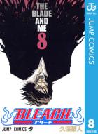 BLEACH モノクロ版(8)