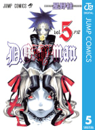 D.Gray-man(5)