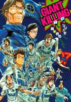 GIANT KILLING(7)