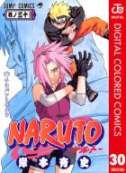 NARUTO―ナルト― カラー版(30)