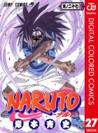NARUTO―ナルト― カラー版(27)