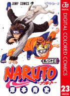 NARUTO―ナルト― カラー版(23)