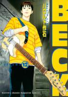 BECK(12)