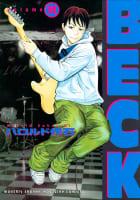 BECK(11)