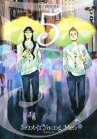 聖☆おにいさん(5)
