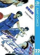 黒子のバスケ モノクロ版(22)