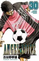 ANGEL VOICE(30)