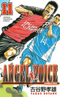 ANGEL VOICE(11)