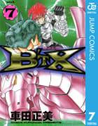 B'TX ビート・エックス(7)