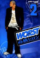 WORST(2)