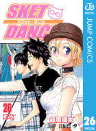 SKET DANCE モノクロ版(26)