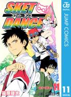 SKET DANCE モノクロ版(11)