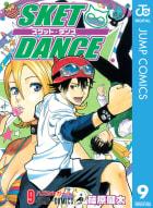 SKET DANCE モノクロ版(9)