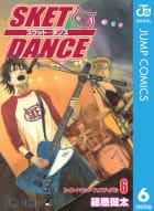 SKET DANCE モノクロ版(6)