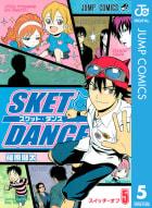 SKET DANCE モノクロ版(5)
