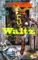 Waltz(5)