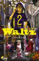 Waltz(2)